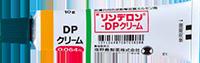 rinderon_dp_cream